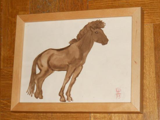 Le cheval de przewalski cadre 26 5x20 5 a recadre